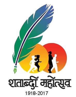Yogeshwari Shikshan Sanstha